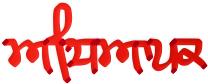 Gurmukhi Hand-Written font Dukander free download