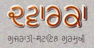 punjabi fonts gurmukhi 20 | assadicapital com