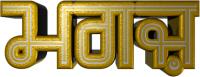 Magaz font gurmukhi free download