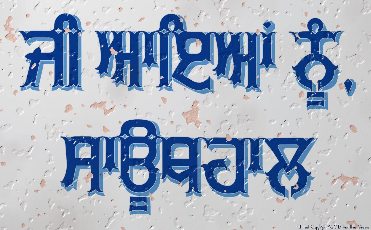 Kannada fonts.